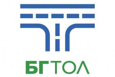 Informacja otrzymana z Wydziału Konsularnego Ambasady Republiki Bułgarii w sprawie opłaty elektronicznej TOLL
